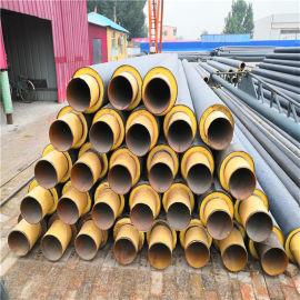 六盘水 鑫龙日升 地埋聚氨酯发泡管DN450/478预制地埋聚氨酯保温管