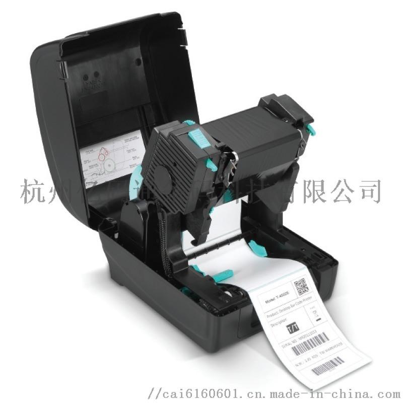 臺灣TSC T-4502E 條碼標籤印表機