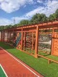 供應南寧幼兒園體能訓練組合 攀爬行走組合 網籠滑梯