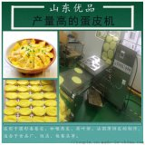 鸡蛋纯蛋皮机 电磁春卷皮机 电磁加热烤鸭饼机