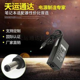 笔记本电源适配器 华硕19v4.74a适配器