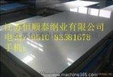 切割3CR13白钢板车床加工