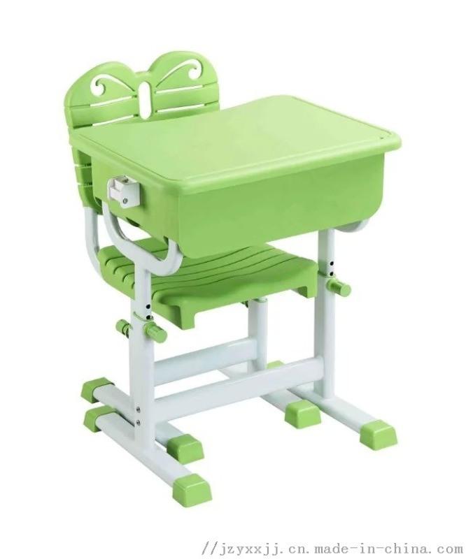 廠家直銷善學學校時尚課桌椅,升降多彩簡約塑料課桌椅