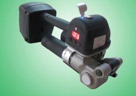 鹤山手提充电式塑钢带打包机设备质量可靠