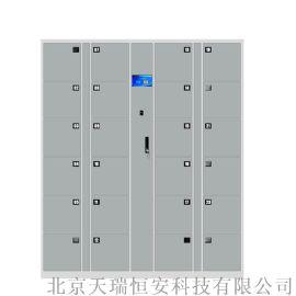 北京存包柜天津电子储物柜免费CAD设计天瑞恒安