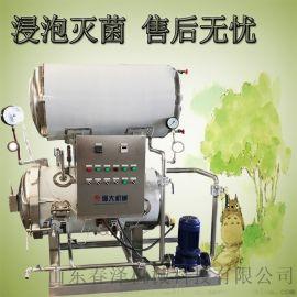 喷淋式高温节能杀菌锅 电汽两用不锈钢杀菌锅