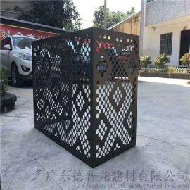 星河湾小区空调罩-铝合金镂空调罩【空调防护罩】