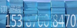 黄冈挤塑保温板多少钱立方/湖北暖空间挤塑板公司