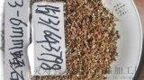 合肥混合育苗膨脹蛭石多少錢一噸