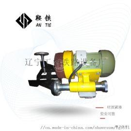 大理鞍铁电动钢轨端面打磨机矿山器材主要特点你知道么