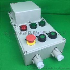 领越防爆非标定做防爆磁力启动器