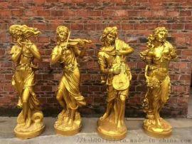 人物雕塑 园林雕塑 吹拉弹唱欧式人物造型