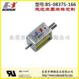 12V直流式的電插鎖電磁鐵BS0837S