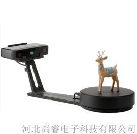 EinScan-SE 高精度白光三维3d扫描仪