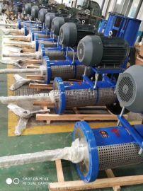 山东侧进式搅拌设备设计生产制造厂家淄博振鲁传动设备