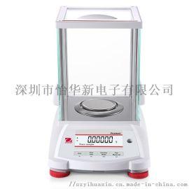 OHAUS奥豪斯电子分析天平PX224ZH/E