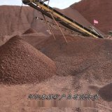 本格厂家生产红色火山石颗粒 园艺植料火山岩