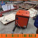 吉林白山市防水用溶膠噴塗一體機非固化瀝青加熱噴塗機