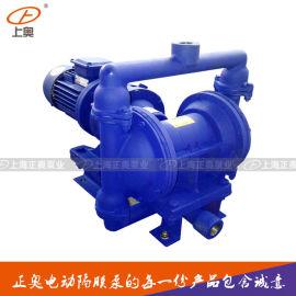 上海正奥DBY型电动隔膜泵