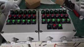 不锈钢防爆电气控制柜