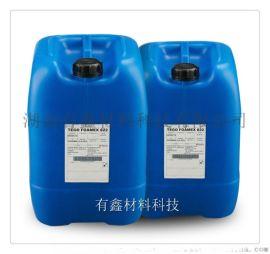 迪高tego300不含有机硅的流平剂