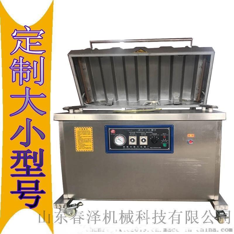 【抽气速率快】烧烤礼盒包装机