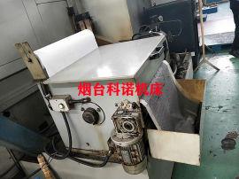 淬火液过滤机除油机,油水分离器,退火液除渣鼓式过滤机器