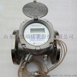 太原海德瑞不锈钢超声波热量表