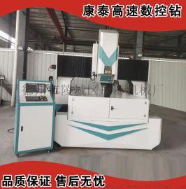 康泰小型CNC数控钻孔机床用于模具钻铣