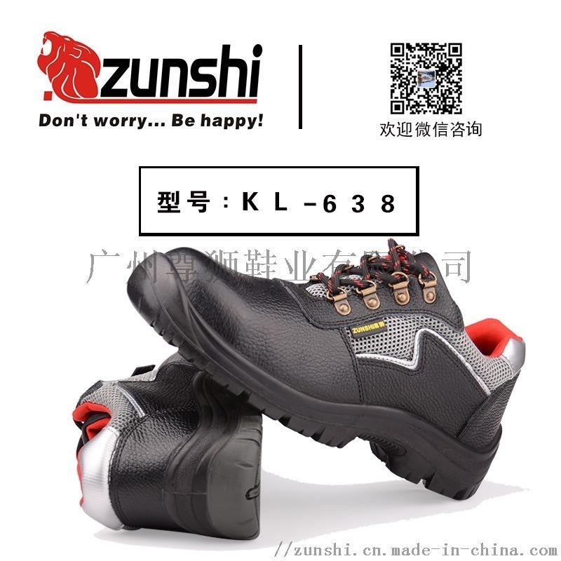 休閒款勞保鞋, 防靜電安全鞋,絕緣防砸鞋