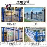 工厂围墙护栏,自建房锌钢围墙护栏,围墙防护栏杆护栏