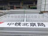 厂家现货临边安全防护基坑护栏网 建筑工地临时防护栏