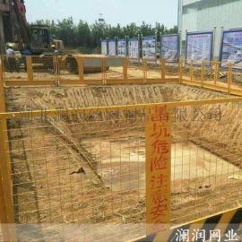 沈阳工地临时防护基坑护栏红白基坑护栏