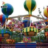 户外新型游乐设备 桑巴气球 厂家制造商