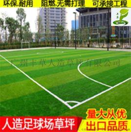 塑料草皮仿真植物网球场高尔夫绿植铺设
