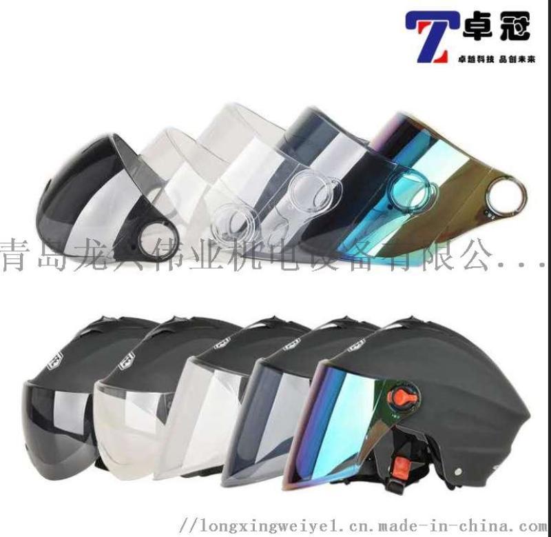 摩托车头盔挡风镜通用透明夏季防嗮镜片卡扣型防紫外线