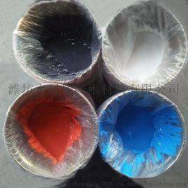 长春晟诺951单组份水性聚氨酯多彩防水涂料直销