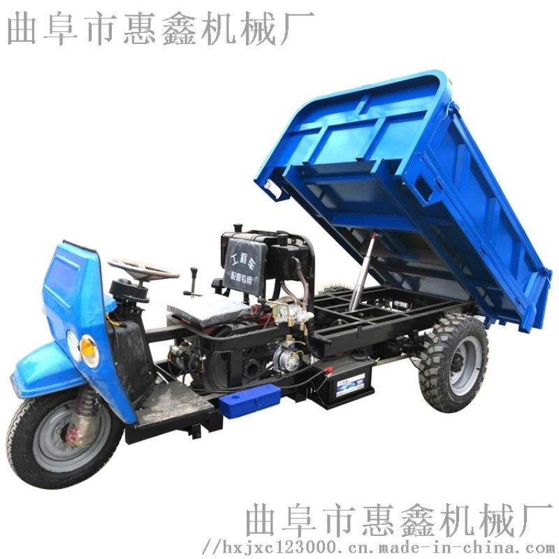 施工高效柴油三轮车 动力充足的三蹦子