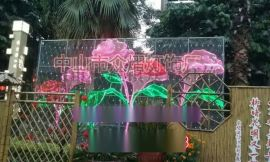 新年快樂字體造型燈 字體輪廓燈