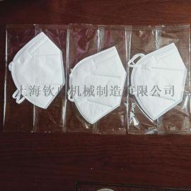 透气口罩包装机 **呼吸阀口罩枕式包装机