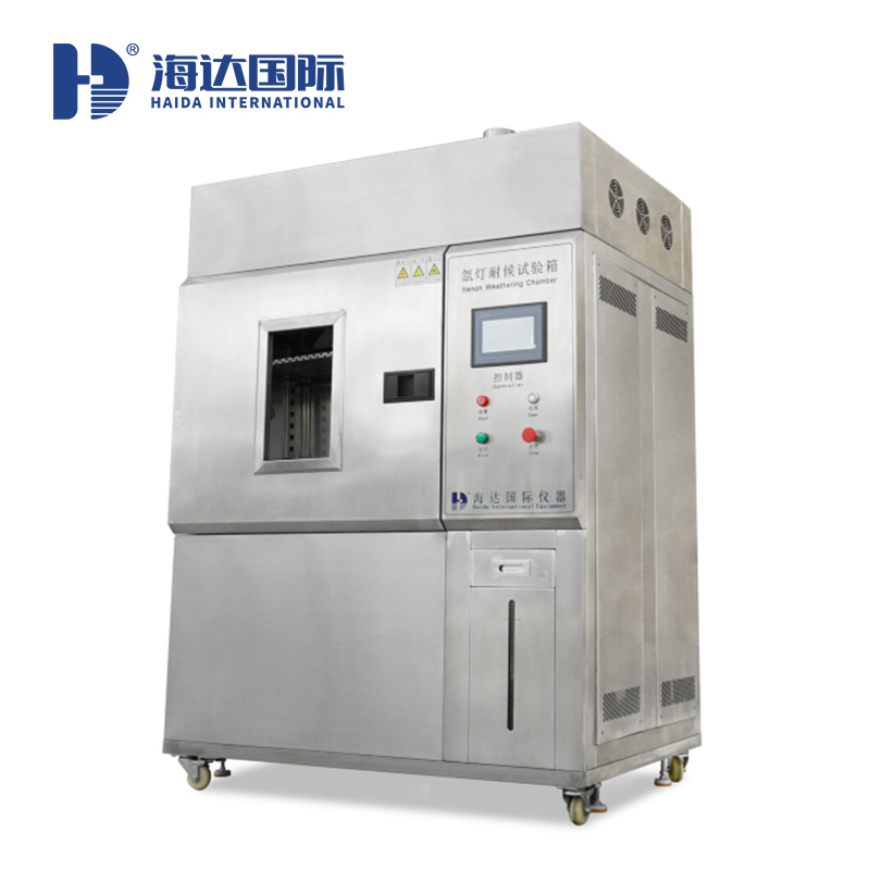 海達氙燈耐候試驗箱(風冷簡易型)