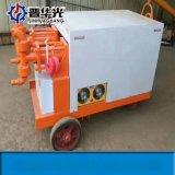上海注漿機工程用液壓注漿泵專業生產
