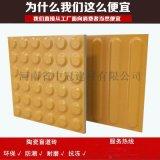 北京盲道磚_盲道磚廠家衆光爲您供應優質產品