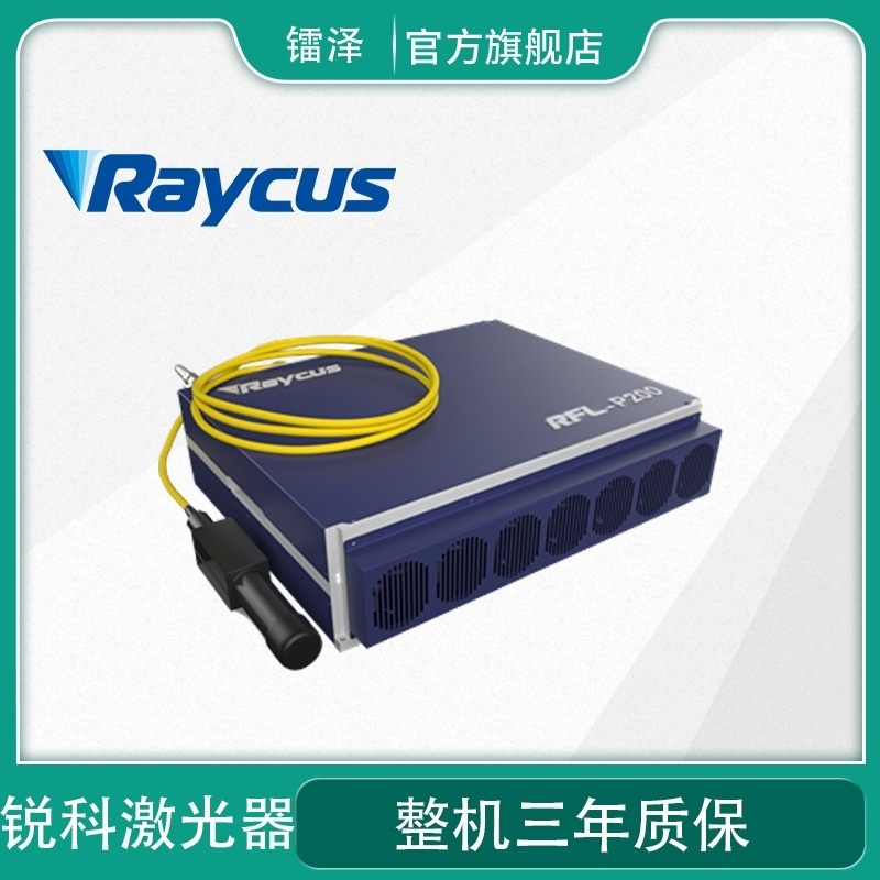 廠家直供MOPA高功率光纖 射器 大功率光纖 射器
