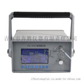 云南精密露点仪BTQ-1010自主研发,值得信赖