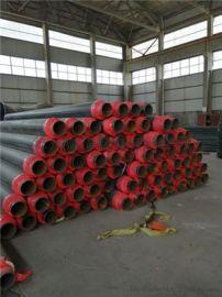 玻璃钢保温管  3pe聚乙烯防腐钢管