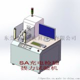 新能源充電 插拔力測試機