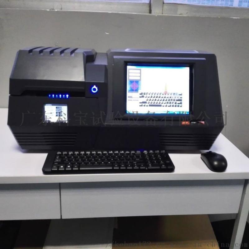 環保測試儀 ROHS環保測試儀