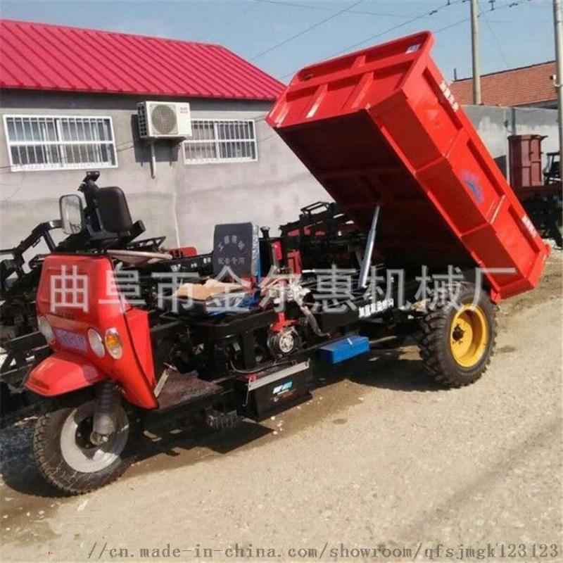 **矿用柴油三轮车 自卸式工地运输车