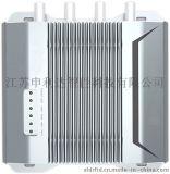 超高頻四通道RFID讀寫器